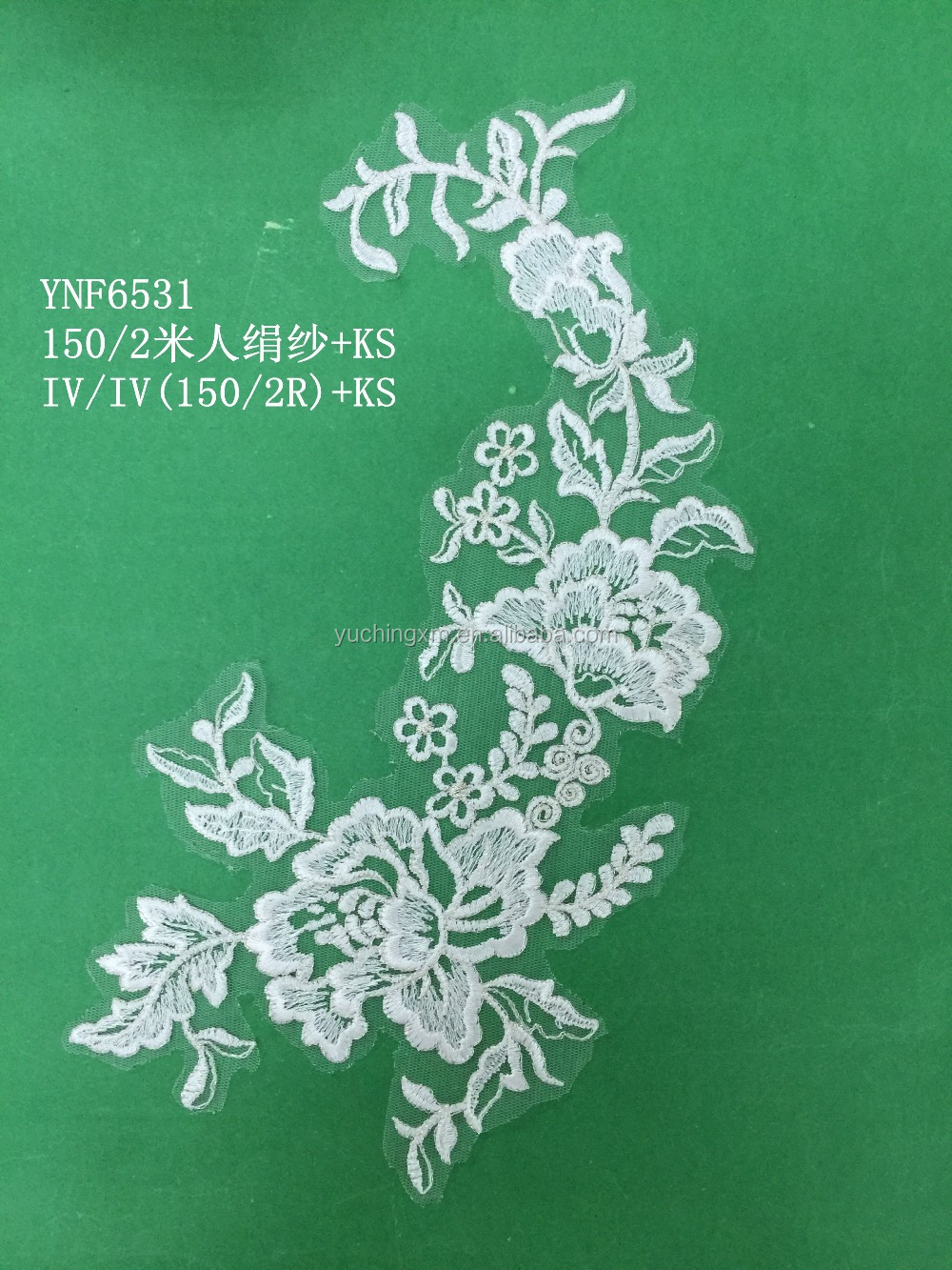 New design tulle lace sequin embroidery beaded lace fabric