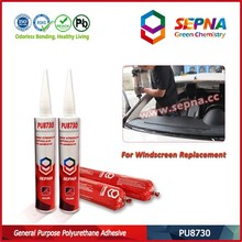 PU8730 paintable urethane sealant for Armored car windshield