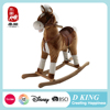 2017 New Custom Wooden Base Plush Toy Stuffed Rocking Horse