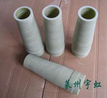 Fiber glass pipe frp tube for surge arrestor
