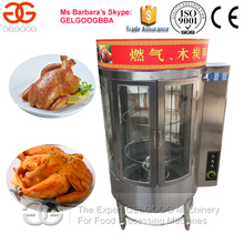 Stainless Steel Microwave Chicken Oven Roaster For Sale
