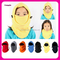 Children Polar Fleece CS Mask Full Face Neck Warmer Outdoor Fleece Balaclava Ski Mask Hat for Kids