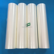 "1"" paper core bopp thermal lamination film"