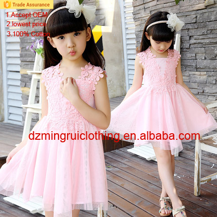 Summer Dresses 2015,Kids Wear Bangladesh,Girl Dresses Wholesale from Surat
