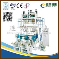 two head blowing film plastic extrusion machine