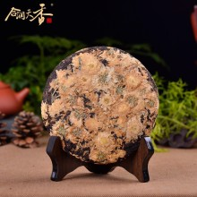 chrysanthemum flavored pu'er slimming <strong>tea</strong> herbal detox <strong>tea</strong>