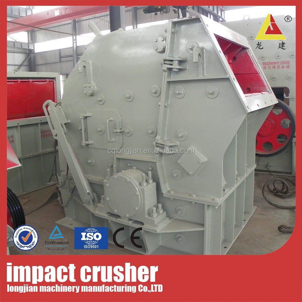 2015 Small production line Guartz Grava Mine crusher price list