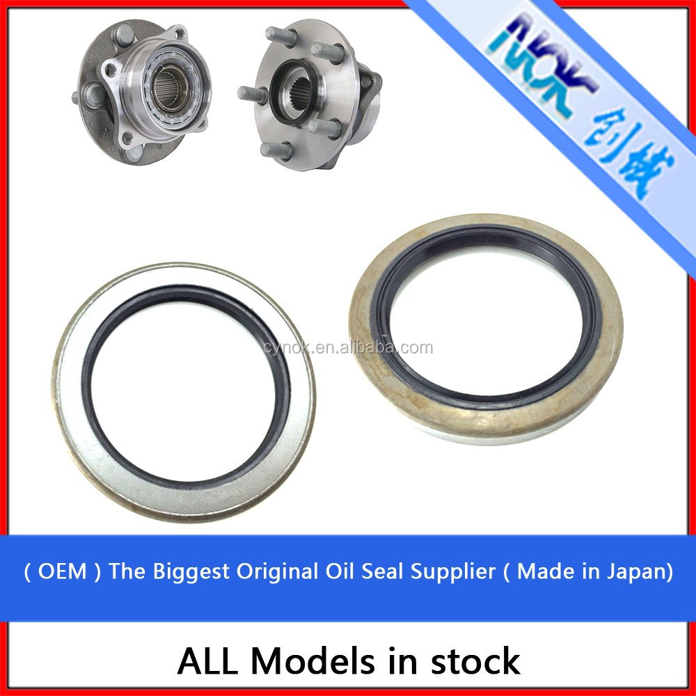 OEM 40579-2F000 GENUINE JAPAN NOK OIL SEAL FRONT WHEEL HUB (46x58.5x3.5x9) FOR N!SSAN PRIMERA P11/WAGON <strong>W11</strong>