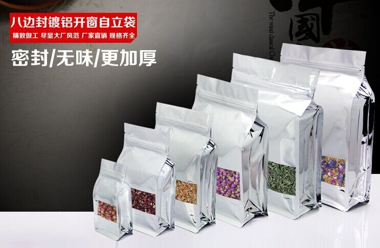 high-grade zipper plastic bag pine nuts bag for snacks food packing
