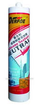 Weatherproof Silicone Sealant SS-N383