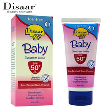 2017 Disaar Banana Baby Facial Sunscreen Lotion SPF50+ Physical fFormula High UVA Protection Beauty Skin Care 70g sun cream