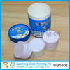 Round gift tube packing cosmetic packaging tube box