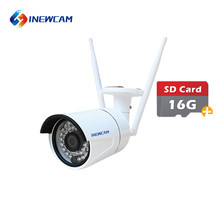 4MP Outdoor IP Network Camera Motion Detection SD Card Camara IP Wifi