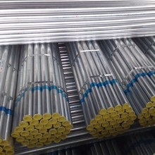 Hot sale hyundai carbon steel pipe for equipment