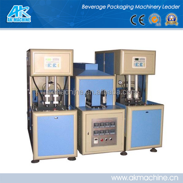 Plastic Bottle Blow Molding/making Machine price