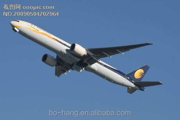 air shipping from china to philippines for famous brand ---skype:bhc-shipping004