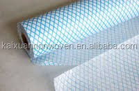 [HOUSEHOLD]Diamond Design General Purpose Nonwoven Cleaning Cloth