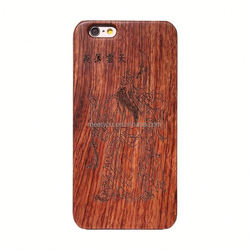 2016 Newest Design Phone Case Wood for iPhone, Kevlar Zebra Wood Phone Case, Ultra Slim for iPhone 6 Blank Phone Case Wood