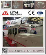 LITAI TBX-1000 high speed full automatic forming machine for disposable plastic cup