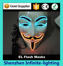 Alibaba High Quality Halloween light up Party Decorations el wire mask, Costume Party Mask