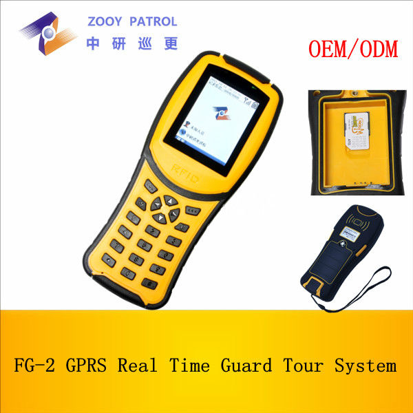GPRS LCD Keyboard Enter Project Guard Tour System Management