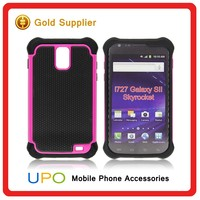 [UPO] High Quality 3 in 1 Shockproof Phone Covers Case for Samsung Galaxy S2 Skyrocket i727