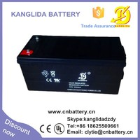 12v 200ah rechargeable accumulator cell for solar system / ups / inverter