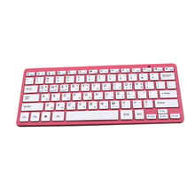 Cheap price slim pink wireless korea keyboard for ipad