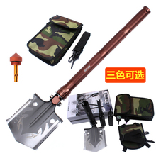 Stainless Steel Multi Functional Tactical Sappers Shovel Folding Army Shovel with Wholesale OEM ODM