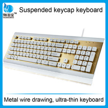 ultra thin wired computer keyboard_Suspended keycap keyboard with metal wile drawing