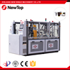 NewTop Commercial Price 1 Year Warranty Cold Drink Corrugated Paper Cups Forming Machine