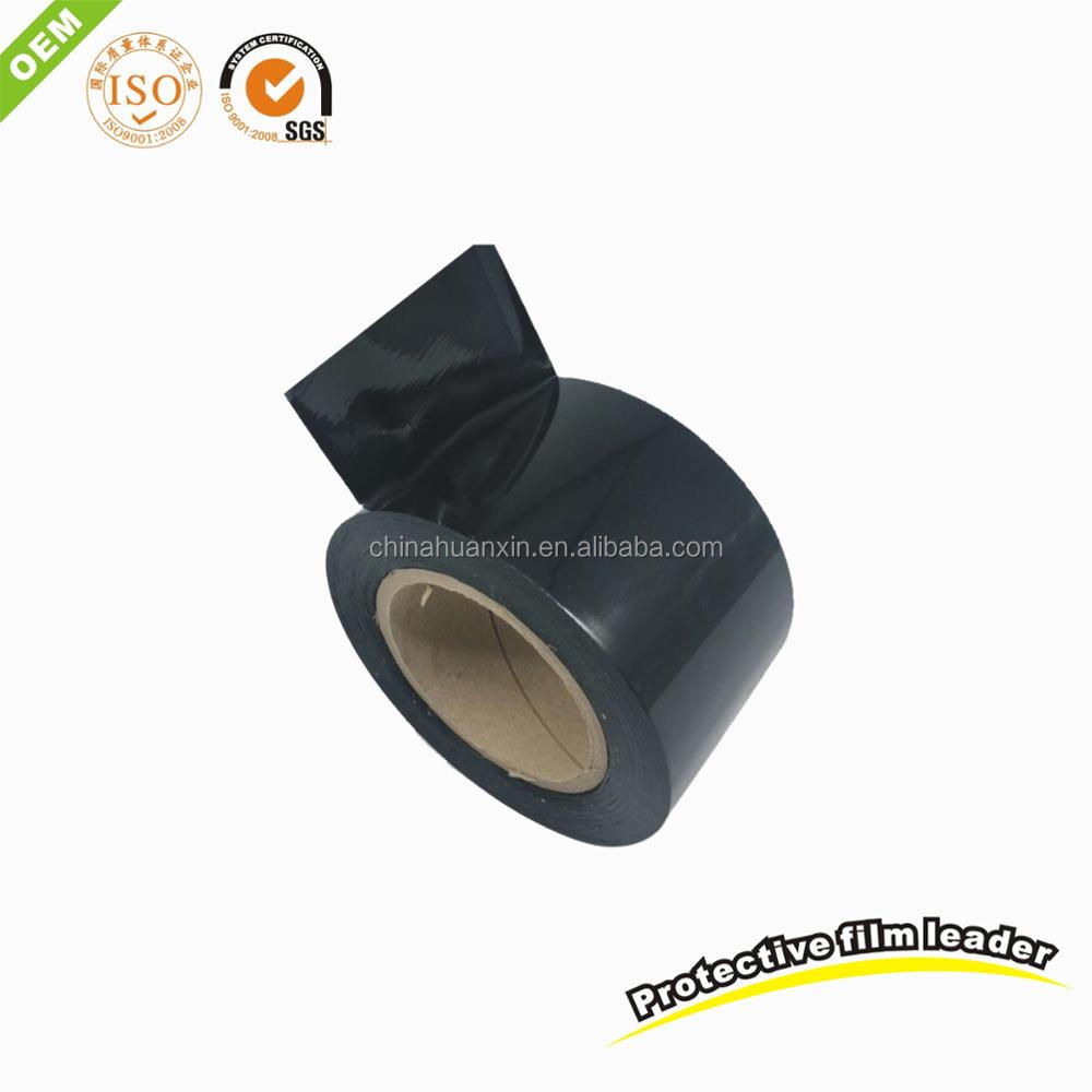 PVC pipe wrapping tape uv protection tapes