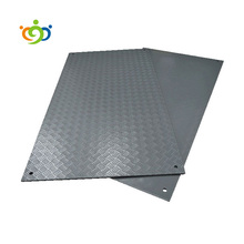 Anti-impact virgin hdpe material plastic ground protection mat