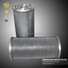 Filter Element for Lubrication system