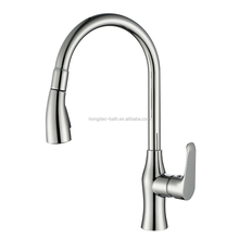 Fashion design Single lever brass sink kitchen spray faucet