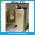 Coppervape 10ml bf mod brass bottom feeder bf mod great flavor & big clouds in stock