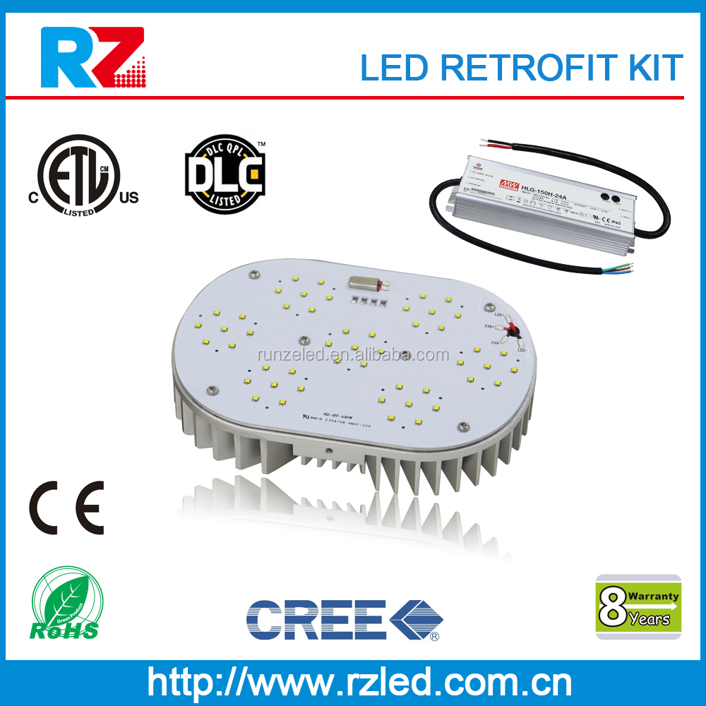 Security led street light led retrofit kits 120w Meanwell driver 8 years warranty