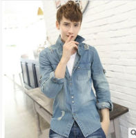 2014spring newest han edition fashion washed denim cultivate casual men's shirts