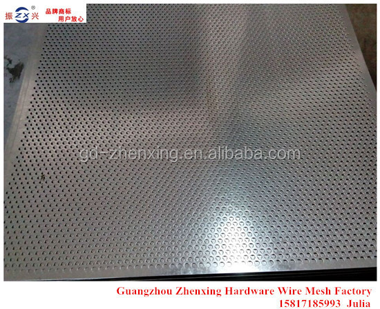 Alibaba supplier wholesale ms perforated metal sheet ZX-CK01