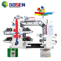 4 Color Flexo Printing Machine, Flexographic Printing Machines 4 Color