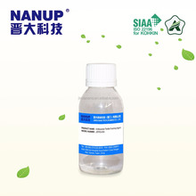Textile auxiliary agent fabric nano silver antimicrobial agent for the finishing agent of down feather