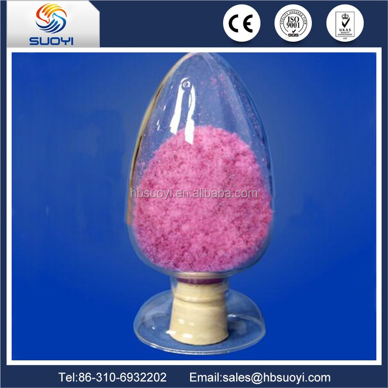 proper-price-for-erbium-chloride-with-purity.jpg