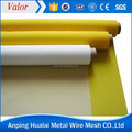 25 micron nylon screen mesh filter