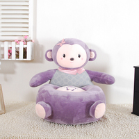 Animal Design Stuffed Toy Plush Baby Sofa