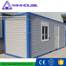 Europe Modern colorful modular container office without basement