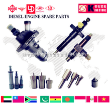 diesel engine fuel injector,plunger,nozzle,delivery valve for farm