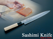 Japanese kitchenware utensils cooking tools stainless steel chefs global yanagi sashimi sushi cut knife knives 12832