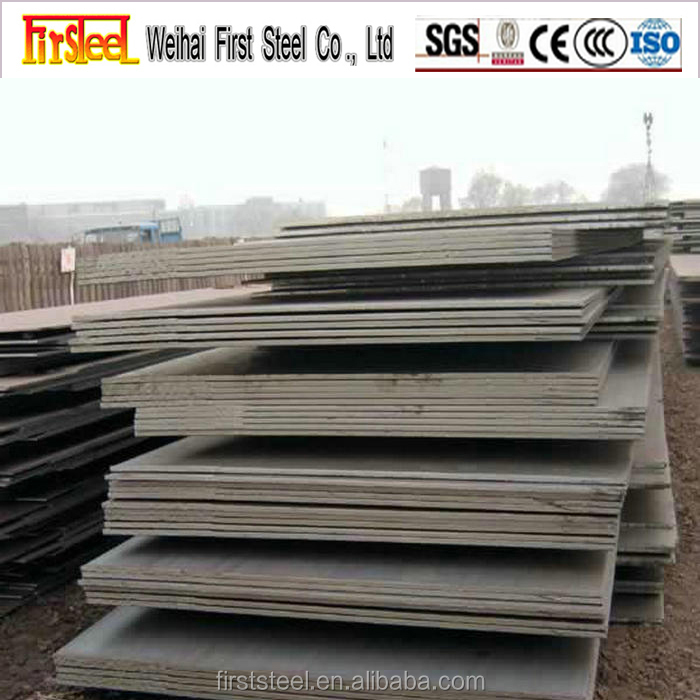 lower price boron steel plate