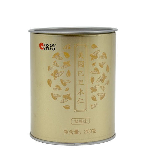 cylinder golden tall tin with silver top dry food package can