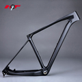 carbon MTB frame, mountain bikes 29er ,carbon disc brake frame,traditional groupset